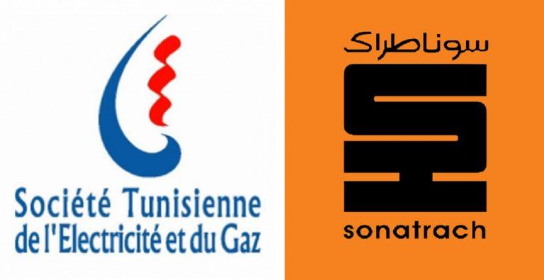 Renouvellent du contrat entre Sonatrach et la Société tunisienne STEG jusqu'en 2027