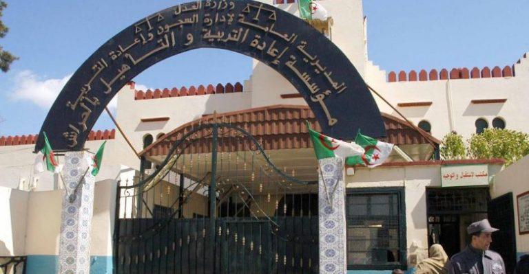 Grâce présidentielle au profit de 4700 détenus décidée par Abdelmadjid Tebboune