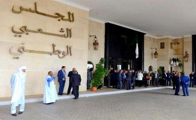 Ouahab Aït Menguellet préside la réunion du Bureau provisoire de l'Assemblée populaire nationale