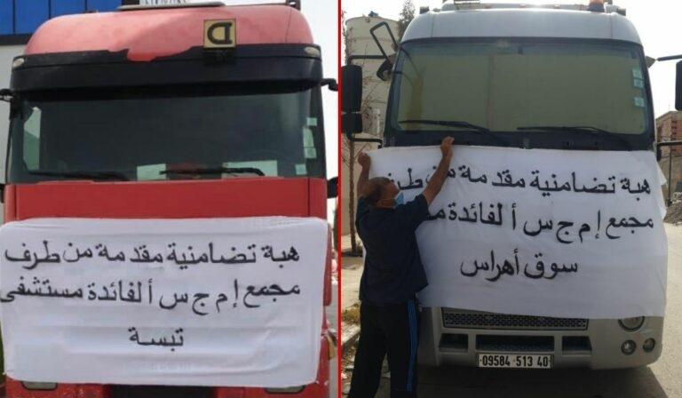 Le groupe IMGSA fait un don de médicaments et de gants aux hôpitaux de trois wilayas