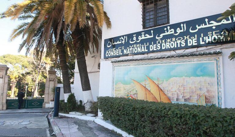 Le CNDH réagit à la note marocaine: Le royaume «joue avec le feu»