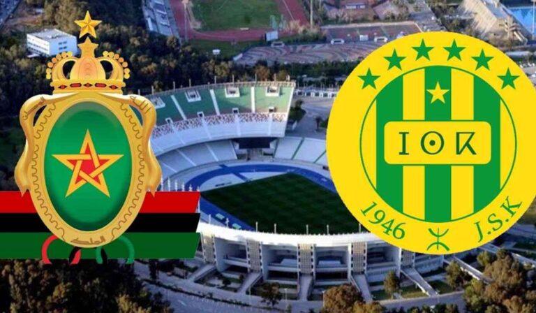 Coupe de la CAF: FAR-JSK, ce soir à 19 heures